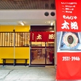 月島駅7番出口より徒歩2分!