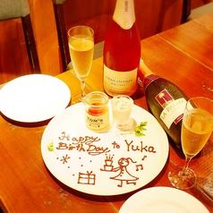 【女子会やご友人グループで♪】記念日・誕生日のサプライズデザートプレートもございます。ご希望の方はご相談下さい♪〈飯田橋 女子会 誕生日 記念日〉