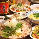 九州沖縄三昧 なんくるないさー 上野御徒町店 ごはん,レストラン,居酒屋,グルメスポットのグルメ