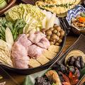 料理メニュー写真黒さつま地鶏の白湯鍋
