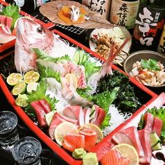 活魚水産 徳島 紺屋町店の写真