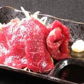 餃子家 龍 カープロード店のおすすめ料理2