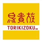 鳥貴族 戸田公園店の詳細