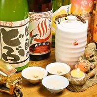 吉祥寺で日本酒×タイ料理の新感覚を味わおう♪