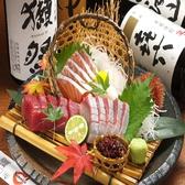 海山鮮 Narikoma-Ya 本町店のおすすめ料理2