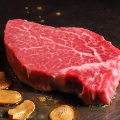 鉄板焼ダイニング 薩摩牛心 さつま ぎゅうしんのおすすめ料理1
