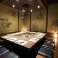 《完全個室完備》テーブルを囲うタイプの掘りごたつ個室は最大12名様までのご利用が可能!【広島 袋町 完全個室 居酒屋】宴会 歓送迎会など各種飲み会におすすめです◎