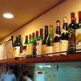 ワインが並ぶ空間で是非特別なひと時を◎