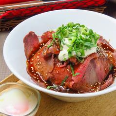 炭焼肉食堂 RED MEAT れっどみーとのおすすめ料理1