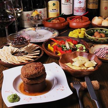 spice&wine oeldのおすすめ料理1