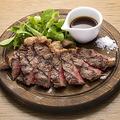 料理メニュー写真Aust産 短角牛赤身のチャコールグリル