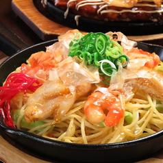 京とんちん亭のおすすめ料理2