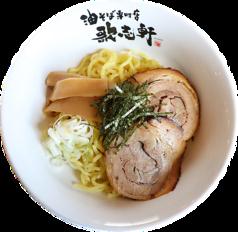 油そば専門店 歌志軒 勝川駅前店のおすすめ料理1