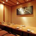 接待にもご利用いただける完全個室。周りを気にせずゆったりお食事をお楽しみ頂けます!会社宴会や同窓会など様々なシーンにも最適です♪