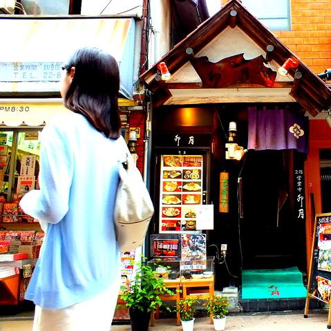 卯月は炉端焼きスタイルのレストランで鎌倉では唯一の店。純和風の全てをご堪能あれ。