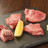 1枚~のご注文で希少部位等の美味しいお肉をご用意♪