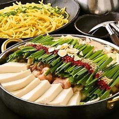 もつ鍋と九州料理 福の神 ブルク大森店のおすすめ料理1