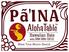 """パイナ アロハ テーブル """"Pa'INA""""Aloha Tableのロゴ"""