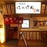 居酒屋食堂 にっぽん一周 南大沢店のロゴ