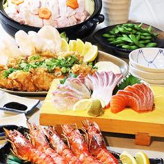 活魚料理 豊丸食堂のコース写真