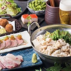 個室 肉バル しだれ 静岡店のコース写真