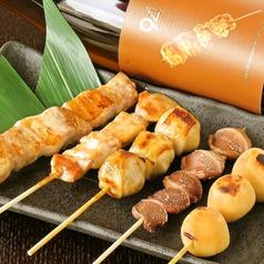 串焼酒場 串松屋の写真