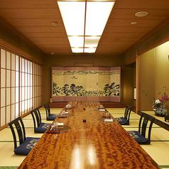 サンミ Sun-mi 本店 紫雲の写真