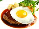グリルグランドのおすすめ料理2