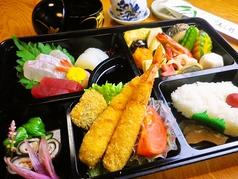 寿し竹 新館のおすすめ料理1