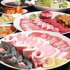 焼肉 GYUSAI 池袋東口店の写真