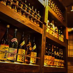 九州自慢 徳山店の特集写真
