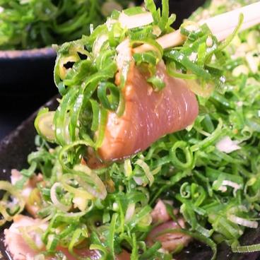 野乃鳥 備丹蔵のおすすめ料理1