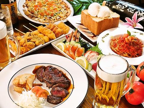 沖縄料理から肉・魚料理、串ものなど、種類豊富な料理と美酒を落ち着く店内で★