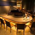 ラグジュアリーな大人の夜を演出するピアノカウンター
