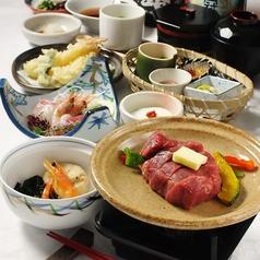 彩旬 アパホテル 京都祇園のコース写真