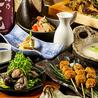 個室と地鶏和食 なか匠 神田店のおすすめポイント3