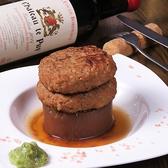 spice&wine oeldのおすすめ料理2