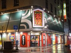 カラオケ歌屋 旭川買物公園3条店の写真