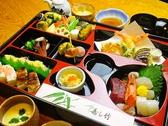 寿し竹 新館のおすすめ料理2