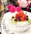 料理メニュー写真本日のフレッシュフルーツ、手作りホールケーキ等