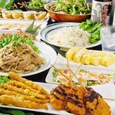 若の台所 PREMIUM 心斎橋OPA店のおすすめ料理3
