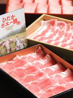 松阪豚、ホエー豚、真狩産ハーブ豚等たくさん楽しめる