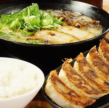 らー麺 藤吉 平野店のおすすめ料理1