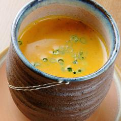 変わり身のスープ