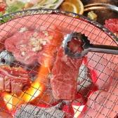 炭火焼居酒家つぼみのおすすめ料理2