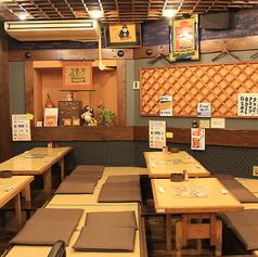 磯魚 イセエビ料理 ふる里の雰囲気1