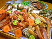 寿し竹 新館のおすすめ料理3
