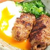 野乃鳥 備丹蔵のおすすめ料理3