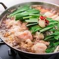 料理メニュー写真【おすすめ】もつ鍋 醤油