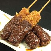 居酒屋 鶴八 名古屋駅前本店のおすすめ料理3